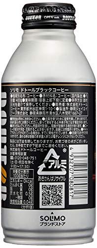 [Amazonブランド]SOLIMOドトールコーヒーレアルブラック400g×24本