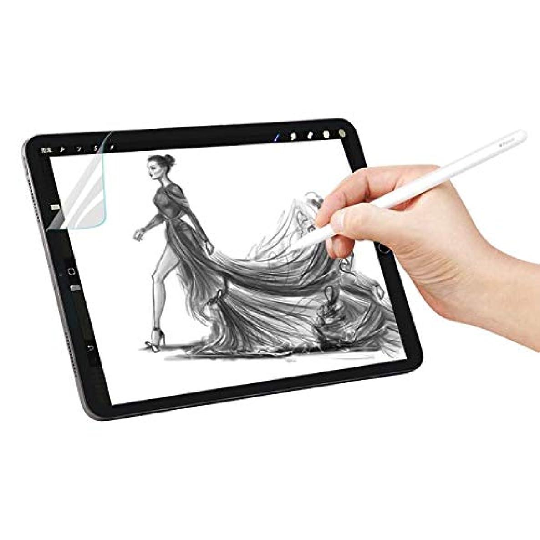 ipad 9.7 Screen Protector, ipad Paper-Like 9.7 Compatible with Apple iPad Pro 9.7 / iPad Air 2 / iPad Air/Apple Pencil Compatible/[2 Pack] High Touch Sensitivity/Premium PET Film