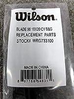 「交換用グロメット 」ウィルソン BLADE 98 18×20 CV用 WRG733100