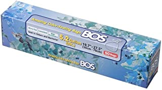 BOS Amazing Odor Sealing Disposable Bags for Commode Liners, Adult Diapers,Cat Litter or Any Sanitary Product - Durable & Unscented (50 Bags) [5.2 Gallon / 20L, Color: Black]