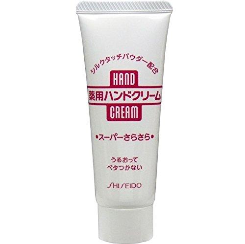 Shiseido Hand Cream 40g - Sara Sara (Green Tea Set)