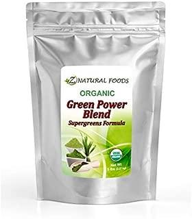 Organic Greens Superfood Powder - 330 Servings - Barley Grass, Wheatgrass, Spirulina, Spinach, Broccoli, Alfalfa Leaf, Beet Root, Tomato, Dulce, & Moringa - Raw, Vegan, Non GMO, Gluten Free - 5 lb