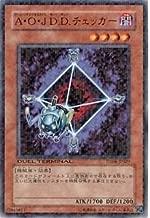 Yu-Gi-Oh! Ally of Justice Quarantine DT06-JP029 Normal Japan