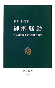 福田 ちづる