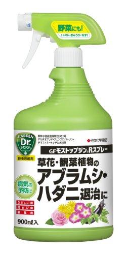 殺虫殺菌剤 GFモストップジンRスプレー 900ml(住友化学園芸)
