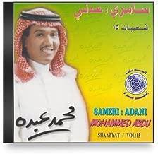 Mohammed Abdu - Shaabyat Vol 15