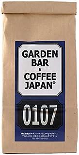GARDEN BAR & COFFEE JAPAN(ガーデンバール&コーヒージャパン) <100g 中挽き> 心斎橋焙煎所 オリジナルブレンド 0107 自家焙煎 コーヒー コーヒー豆 珈琲豆 スッキリ心地よい明るい酸