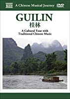 Musical Journey: Guilin - Cultural Tour With Tradi [DVD] [Import]