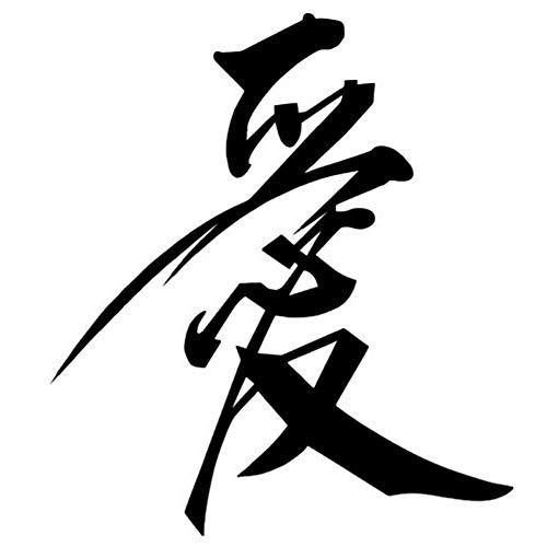 Oce180anYLV Chinesische Schriftzeichen Liebe Auto-Styling Körper Fenster Reflektierende Aufkleber Dekor Abziehbilder Black