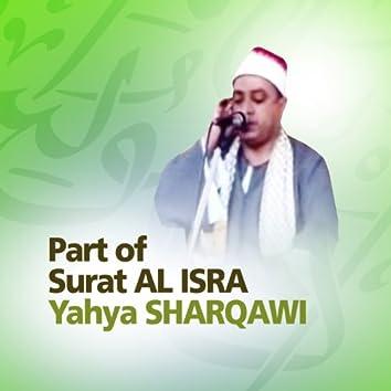 Part of Surat Al Isra - Mojawad (Quran - Coran - Islam)