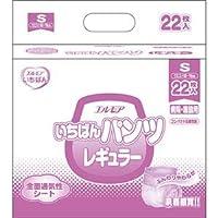 カミ商事 エルモアいちばん パンツレギュラー Sサイズ 1セット(132枚:22枚×6パック) 〈簡易梱包