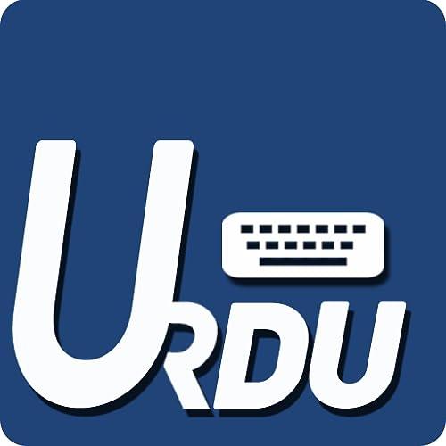 Best Urdu English keyboard 2018 _ Easy Urdu