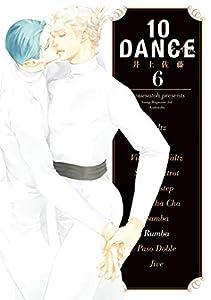 10DANCE(6) (ヤングマガジンコミックス)