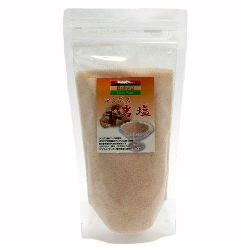 アンデス岩塩 ピンクソルト パウダー(食用) 300g入 ピンク岩塩 キラワールド