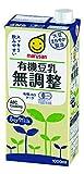 マルサンアイ 有機豆乳無調整 ケース 1LX6