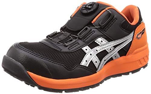 [アシックス] ワーキング 安全靴/作業靴 ウィンジョブ CP209 BOA JSAA A種先芯 耐滑ソール fuzeGEL搭載 ファントム/シルバー 27.5