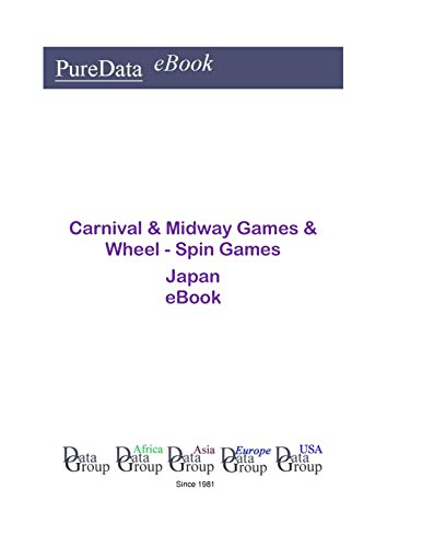 Carnival & Midway Games & Wheel - Spin Games in Japan: Product Revenues in Japan (English Edition)