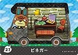とびだせどうぶつの森 amiibo カード ビネガー 27