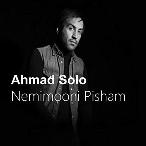 Ahmad Solo