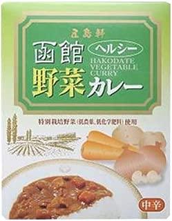 五島軒☆函館ヘルシー野菜カレー 中辛 200g×10食セット 1068750