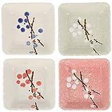 Hemoton 4 Piezas de Platos de Salsa de Cerámica Estilo Japonés Pintado a Mano Vinagre de Porcelana Plato para Servir Plato para Servir Chip Dip para Ramen Currys Sabor Miso Arroz Pho
