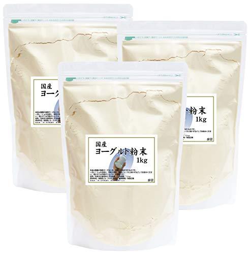 自然健康社 国産ヨーグルト粉末 1kg×3個 チャック付き袋入り