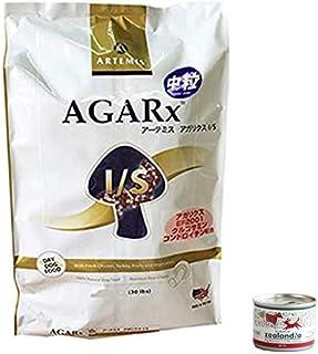 アーテミス アガリクスイミューンサポート (中粒) 13.6kg プレゼント(ジーランディア ビーフ缶)