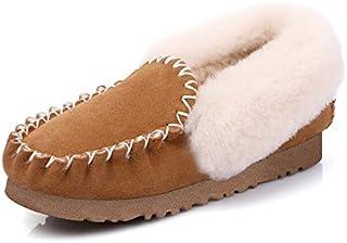 [VONSU] シューズ ムートンブーツ ショートブーツ レディース ファー 疲れにくい シンプル カジュアル 可愛い 秋冬 あったか 暖か 雪の華 保温 軽量 歩きやすい 大きいサイズ ブラウン 24