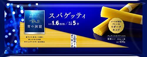 青の洞窟 スパゲッティ 1.6mm 結束タイプ 400g ×5袋
