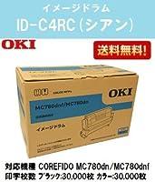 OKI イメージドラムID-C4RC シアン 純正品