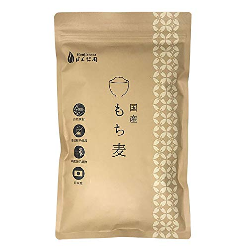 もっちりプチ食感 国産 もち麦 500g お試し Honjien tea ほんぢ園