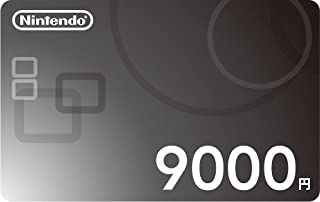 ニンテンドープリペイド番号 9000円|オンラインコード版