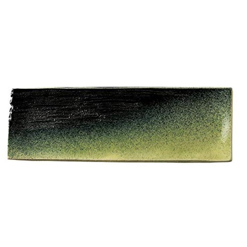 ディスク百万沿って【とうしょう窯】MUSASHI 角皿 大 40cm 和皿 美濃焼 (黄緑)