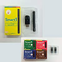 【プルームテック互換性】Smart1スターターセット(スターターキット&カートリッジ2個セット) (メンソール×フルーツ)