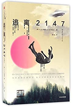 Departure  Chinese Edition