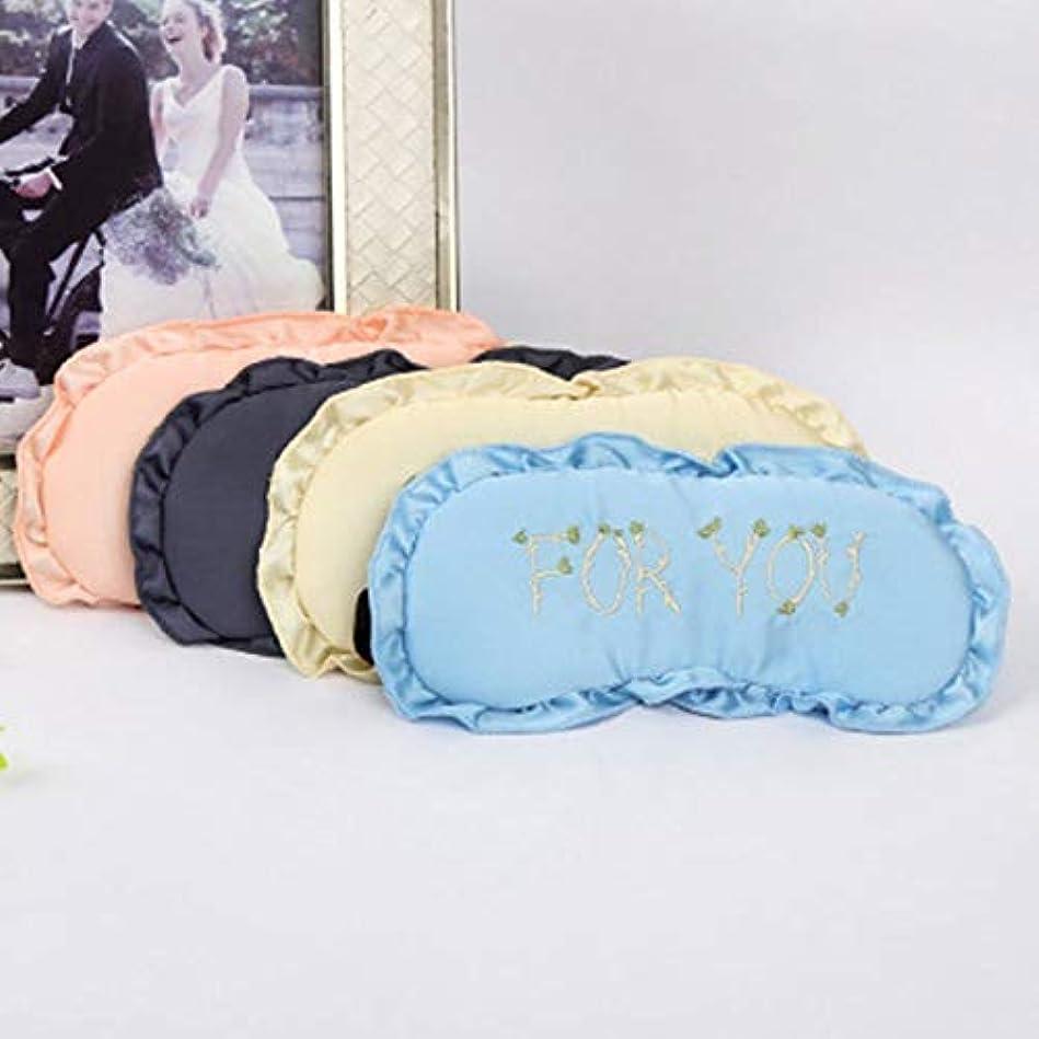 上下するウガンダ感動するNOTE かわいい女の子睡眠アイマスクフラワーレタープリントアイパッチソフトレスト睡眠マスクカバーポータブル目隠しなしアイスバッグ