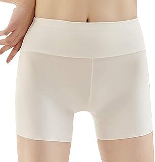 GLAMORAS® Women's High Waist Ice Silk Seamless ComfortableSafety Shorts/Boyshort Panties/Under Skirt Shorts/Cycling Shorts.
