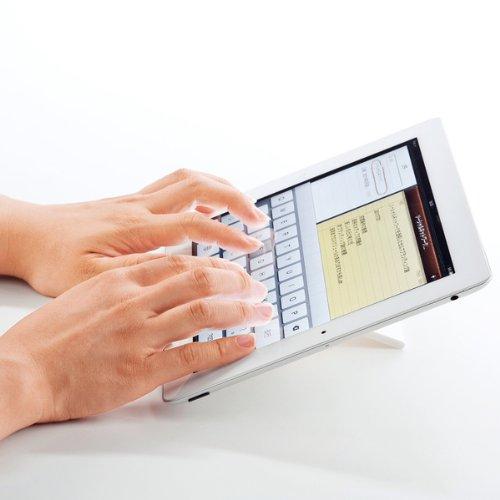 サンワサプライ『iPadスタンド(PDA-STN7W)』