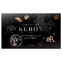 ダイエット サプリ 炭 乳酸菌 発酵黒生姜 5種の黒成分 高配合 国内製造 30包1ヶ月分 KURO+