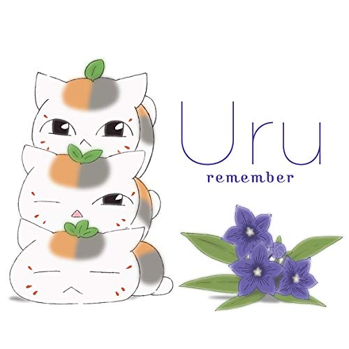 remember Uru