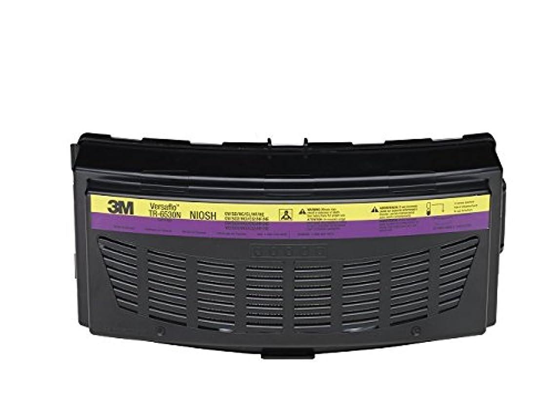 Organic Vapor/Acid Gas/HEPA Cartridge TR-6530N, for TR-600/800 PAPR (Pack of 5)