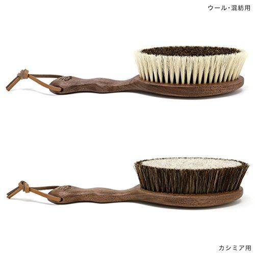 ショージワークス馬毛日本製ウォールナット洋服ブラシカシミア・シルク用CB-2