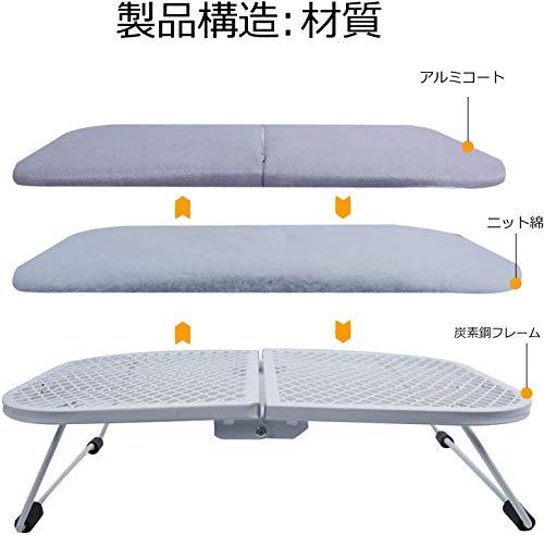 キングラックアイロン台折り畳みアルミコートカバー平型本型耐熱省スペース通気性ニット綿グリッド鋼