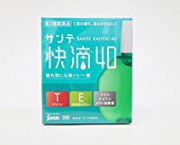 【第3類医薬品】サンテ快滴40 15mL ×3