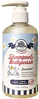 Big Green Sensitive Baby Shampoo & Body Wash 8.4 fl oz.-Natural Ingredients-Sulfate Free-Sensitive & Irritated Skin-Calming Lavender Essential Oil