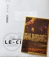 L'Arc~en~CielラルクLE-CIEL FC 会報 vol.104クリスマスカード付HYDE VAMPS ビジュアル ロック