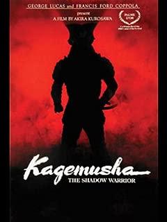 Kagemusha: Shadow Warrior