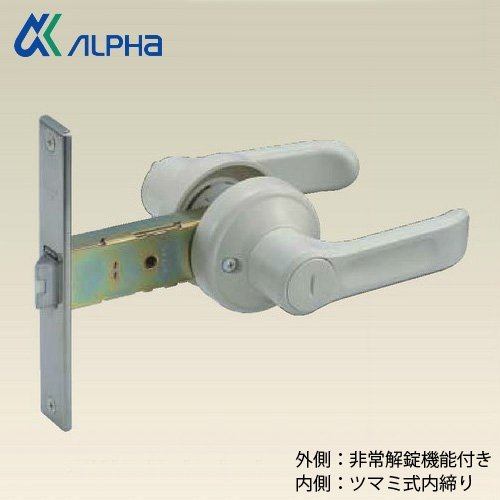 ALPHA 万能 レバーハンドル 浴室 ドアノブ 交換 取替え 浴室向け バックセット100mm R-48 出張サポートクーポン付