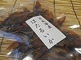 内野海産 日本海産 ほたるいか素干し200g(100g×2) (約100尾)