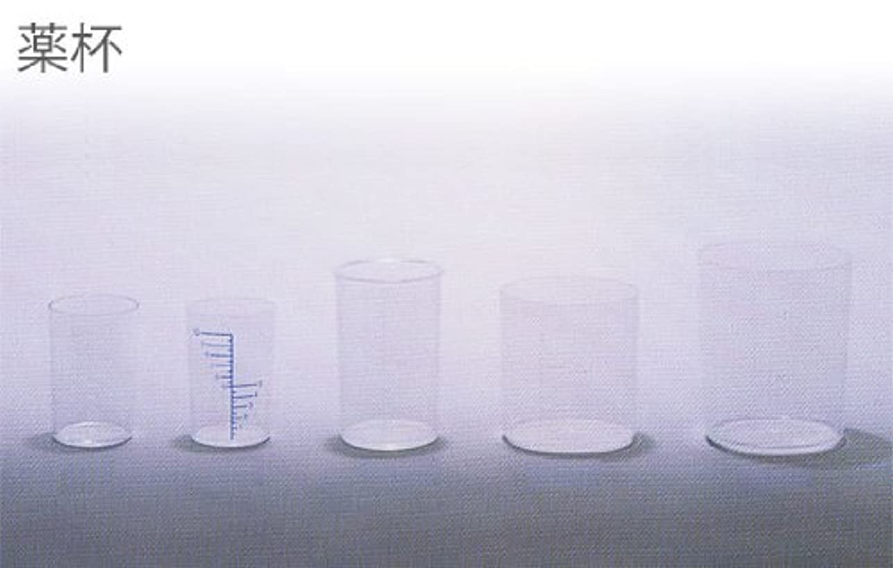 配管キャベツログ薬杯2号(20cc)青目盛